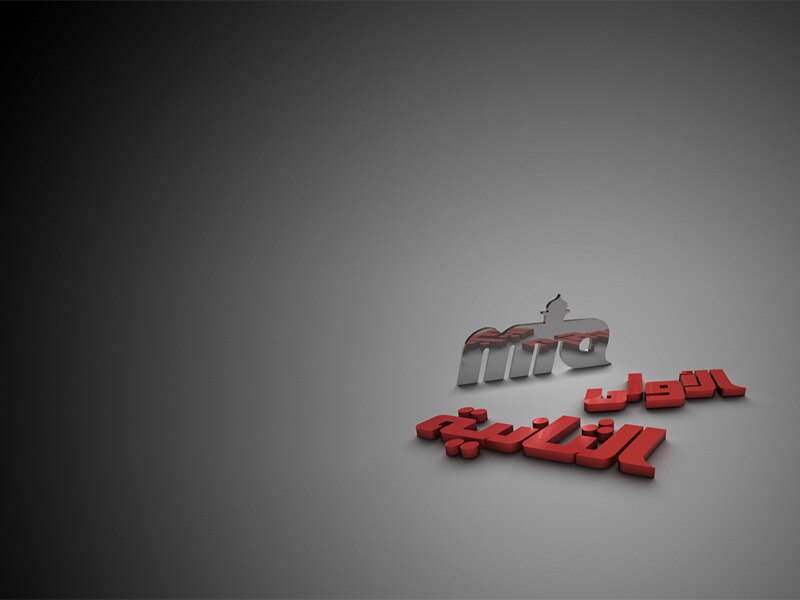 mta_01_800