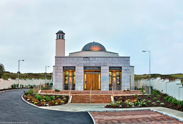 Galway-mosque